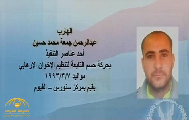 """شاهد.. """"الداخلية المصرية"""" تكشف أسماء وصور مخططي ومنفذ تفجير """"معهد الأورام"""" بالقاهرة"""