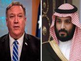 ولي العهد يتلقى اتصالًا هاتفيًا من وزير الخارجية الأمريكي