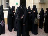رغم حصولهن على أرقام وظيفية.. مفاجأة تصدم 766 معلمة بديلة عند التعيين في الرياض !