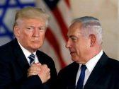 مسؤول إسرائيلي يكشف موعد الإعلان عن صفقة القرن والشروط التي وضعتها بلاده!