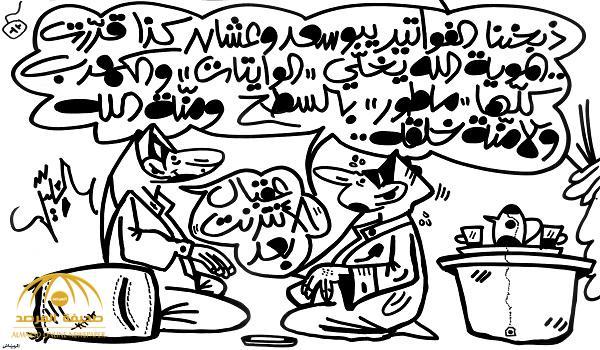 """أبرز كاريكاتير """"الصحف"""" اليوم الأربعاء • صحيفة المرصد"""
