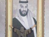 """""""صاحبة الصورة"""" الأكثر انتشارا في السعودية تتحدث لأول مرة وتكشف سبب التقاطها !"""