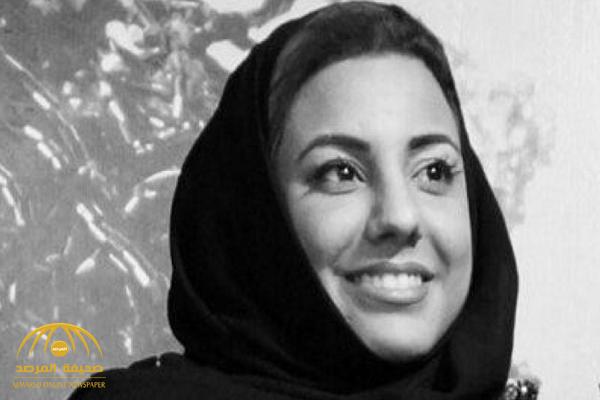 تعرف على أول سيدة تتولى منصب متحدث نادي رياضي سعودي