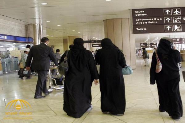 """""""الجوازات"""" تكشف عن شرطين لسفر المرأة لدول الخليج بدون تصريح !"""
