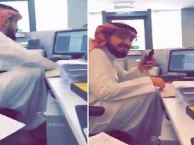 بالفيديو : موظف سعودي يتحدى زميله في التدخين أمام المراجعين .. شاهد ردة فعله لحظة دخول مديره فجأة