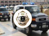 تفاصيل القبض على مواطنين ارتكبا جرائم سرقة بالرياض وأصابا سائق بطلق ناري .. وهذا ما عثر عليه بحوزتهما