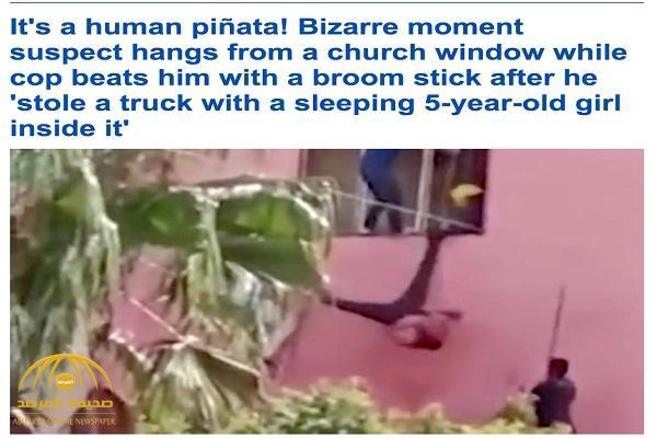 """شاهد شرطي يعاقب """"متهم"""" حاول القفز من شرفة كنيسة بالمكسيك بطريقة غريبة !"""