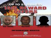 """أمريكا تعلن مكافأة مالية مقابل معلومات عن 3 قياديين في """"داعش"""""""