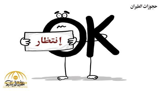 """أبرز كاريكاتير """"الصحف"""" اليوم الخميس • صحيفة المرصد"""