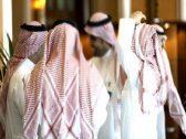 الكشف عن 5 أسباب وراء شعور السعوديين بالسعادة.. والمملكة تحتل مرتبة متقدمة عالميا !