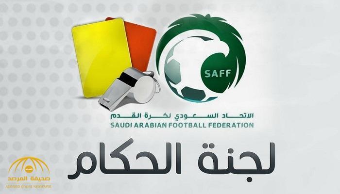 """"""" الاتحاد السعودي لكرة القدم """" يعين رئيسا للجنة الحكام .. ويكشف عن جنسيته!"""