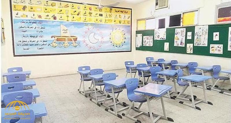 حقيقة إلغاء جميع مدارس البنين بالمملكة