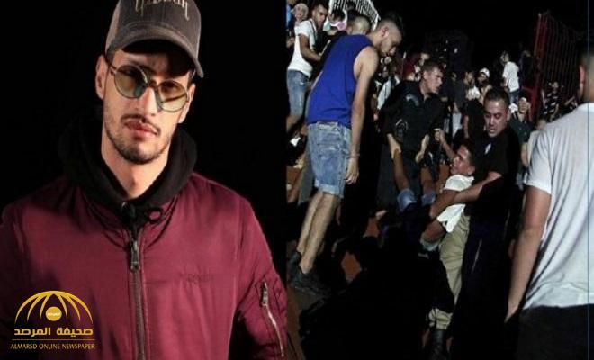 """مغني الراب الجزائري """"سولكينغ"""" يخرج عن صمته بعد وفاة 5 أشخاص في حفله.. ويكشف سبب استمراره على المسرح"""