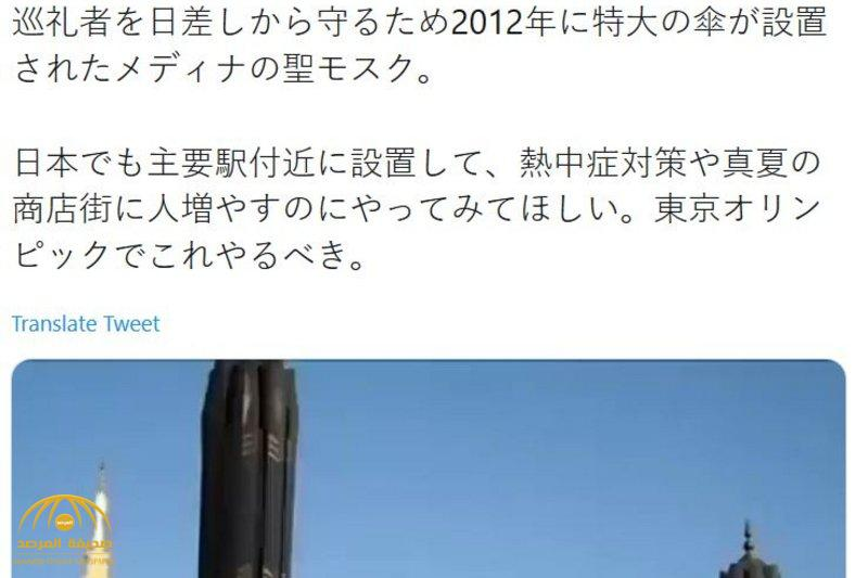 عاد منبهرا إلى بلاده.. «ياباني» يطالب حكومته بسرعة تنفيذ ما أذهله حين زار المملكة !