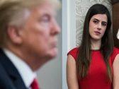 """بعدما وصفها """"ترامب"""" بمفتاح  السر..  """"كاتمة أسرار"""" الرئيس الأمريكي تخونه!"""