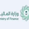 """""""المالية"""" تحذر من فخ خطير: عملات باسم """"الريال السعودي"""" وتستخدم شعار المملكة"""