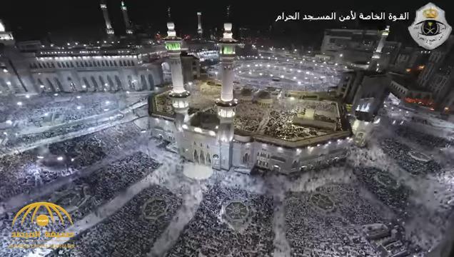 """شاهد .. فيديو بتقنية """"التايم لابس"""" يكشف إدراة رجال الأمن للحشود بالمسجد الحرام"""