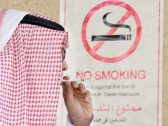 بداية حظر التدخين في هذه الأماكن.. احذر ..هذه عقوبتك إذا أشعلت سيجارة!