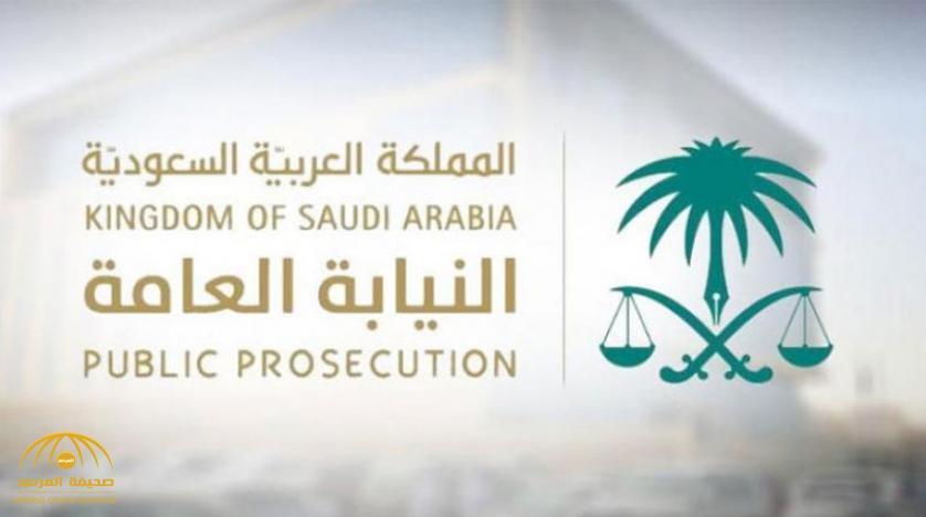 """""""النيابة العامة"""" توضح عقوبة تهديد الموظف العام لإجباره على أمر غير مشروع"""
