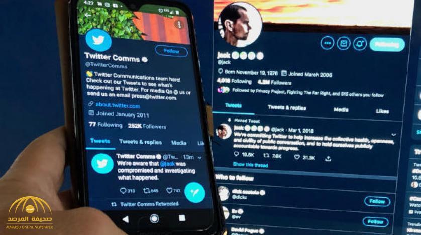 """قنبلة تضرب مقر """"تويتر"""" وتغريدات عنصرية  على حساب الرئيس التنفيذي..وسوق الأسهم يرد بعقاب فوري !"""
