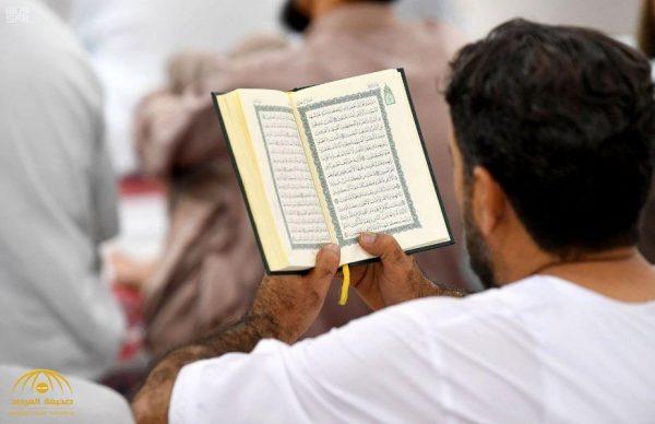 سحب 9000 مصحف يوميا من المسجد الحرام  لهذا السبب!