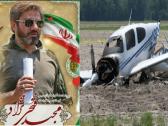 فضيحة على طائرة إيران المنكوبة.. موعد غرامي لقائد في الحرس الثوري مع عشيقته السويدية!