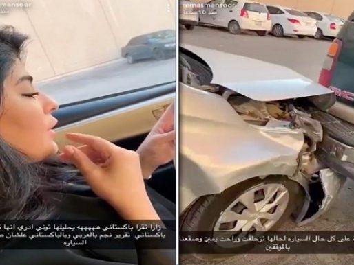 """شاهد: الفنانة """"زارا البلوشي"""" تتعرض لحادث سير في الرياض مع ريماس منصور.. ومفاجأة في تقرير """"نجم"""""""