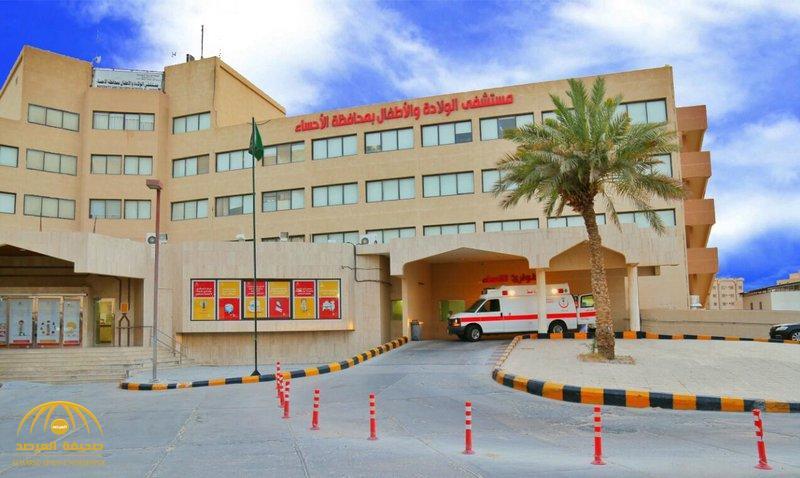 سعودية تنجب 5 توائم في الإحساء في عملية ولادة شارك فيها فريق طبي ضخم .. والكشف عن حالتها الصحية !