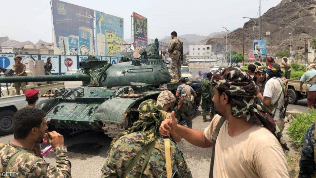 """إعلان  هام   من """"التحالف """" بشأن قوات المجلس الانتقالي بعد سيطرته على مواقع في عدن"""