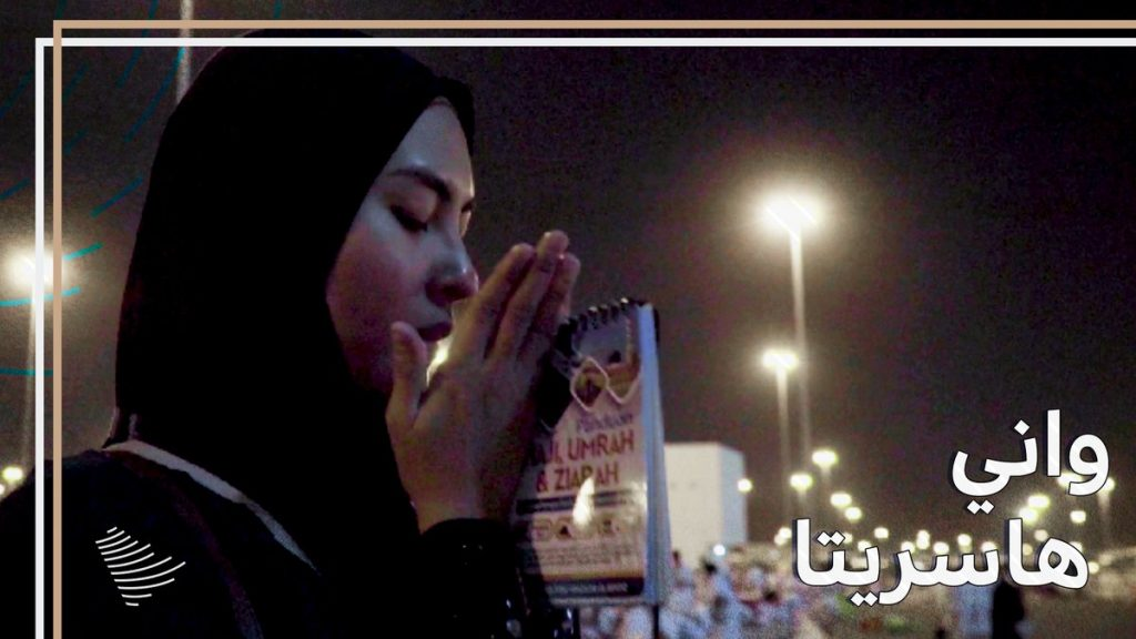 """بالفيديو … مغنية ماليزية تحج لأول مرة  .. وتؤكد """" محظوظة أنني ولدت مسلمة  وأتمنى الغناء في المملكة"""