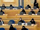 """توصية جديدة  في """"الشورى"""" لإطلاق سراح السجينة دون اشتراط موافقة أو تسلم ولي أمرها !"""