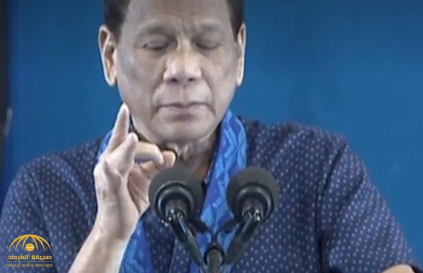 شاهد الرئيس الفلبيني يهدد ذبابة بالقتل أثناء إلقائه كلمة أمام الجمهور!