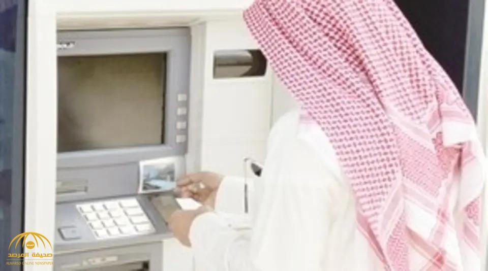 البنوك السعودية تحذر : اسحبوا الإيصال عند استخدام الصراف ولا تلقونه في سلة المهملات!