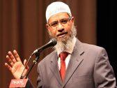 داعية هندي يعتذر للماليزيين بعد تصريحات مثيرة للجدل!