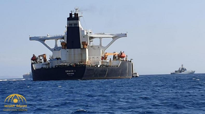 """بعد الإفراج عنها وتغيير اسمها.. الكشف عن وجهة ناقلة النفط الإيرانية """"جريس 1"""""""