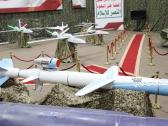 """"""" شيعة الأحساء"""": تصريحات الإرهابي عبد الملك الحوثي """" خبيثة """" وهذه رسالتنا  إلى إيران بعد استهداف أرامكو !"""