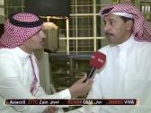 """""""صالح النعيمة""""  يفجر مفاجأة  حول  سر غيابه عن الوسط الرياضي !-فيديو"""