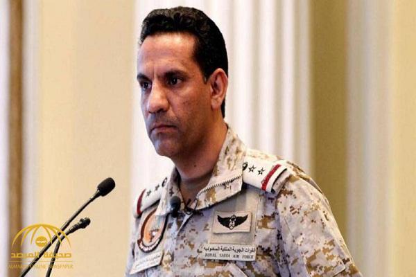 بيان من التحالف يكشف عن تفاصيل عملية  عسكرية داخل اليمن