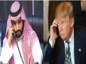 """""""ترامب"""" يجري اتصالًا بـ""""ولي العهد"""".. ويعلن عن تعهدات هامة بشأن المملكة"""