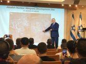 """""""نتانياهو"""": عثرنا على موقع نووي سري في إيران.. ويكشف ردة فعل طهران بعد افتضاح أمرها!"""