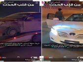 شاهد.. السناب الأمني  يوثق لحظة تحرير غرامات مالية لعدد من المركبات بدون لوحات في الرياض !