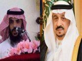 """أمير الرياض يجري اتصالاً بـ""""الحارثي"""" المتنازل عن قاتل ابنه """"معتز"""""""