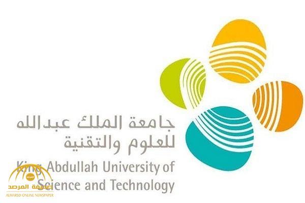 """صحيفة فرنسية تسلط الضوء على إنجاز سعودي بجامعة الملك عبدالله للعلوم : """" تقنية ثورية"""""""