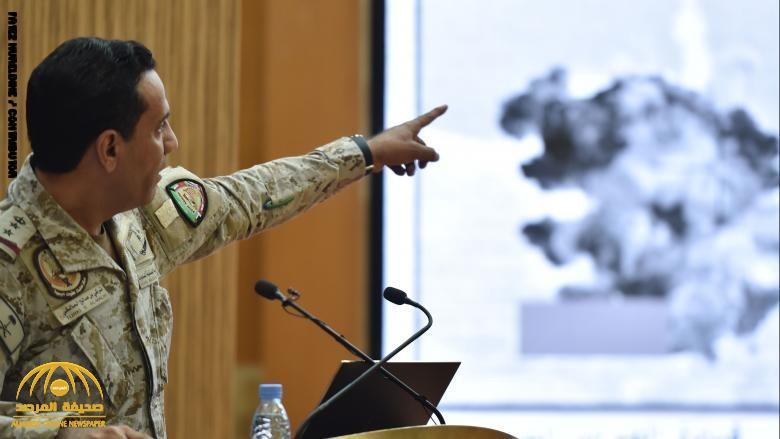التحالف يرد على مزاعم حوثية بشأن شن هجمات على قوات سعودية ويمنية ويكشف حقيقة ماحدث في يوم 25 أغسطس