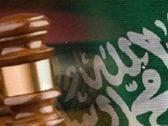 قاضٍ يتهم محامياً بتهديده عبر رسالة «واتساب»..  والمحكمة تفاجئه بهذا القرار !