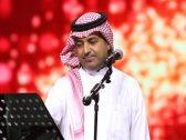 """صدمة لعشاق """"راشد الماجد"""" : حذف جميع أعماله الغنائية من اليوتيوب!"""