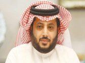 تركي آل الشيخ يرد على مغردة انتقدته: أنتي بتناظري رجلي ولى شغلي !