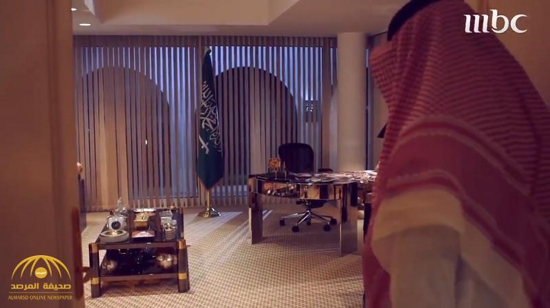 """بالفيديو .. جولة داخل الغرفة الخاصة بالأمير الراحل """"سعود الفيصل"""" والتي شهدت أصعب القرارات"""