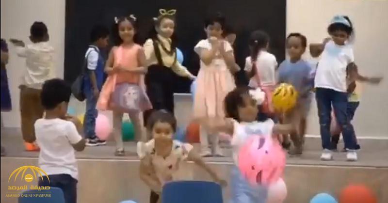 شاهد .. أول فيديو لدمج الصفوف الأولية للبنين والبنات في مدارس الطفولة المبكرة