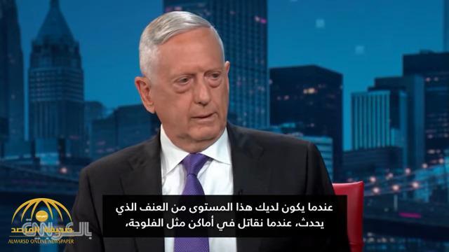 بالفيديو .. وزير الدفاع الأمريكي السابق يكشف مواقف وخبايا مر بها جنوده للقتال في الفلوجة في حرب العراق